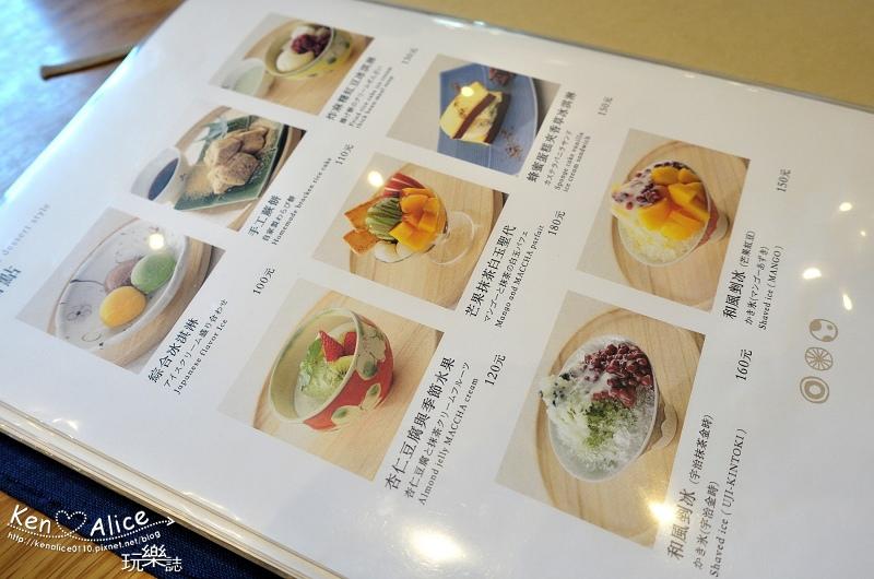 106.02微風信義_鶿克米日本料理13.jpg