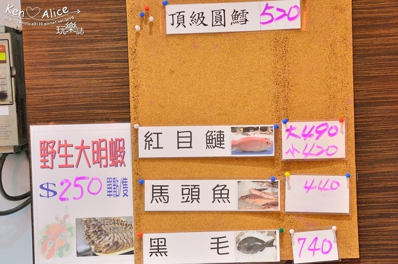 105.12宜蘭美食_鼎饌鐵板燒08.jpg