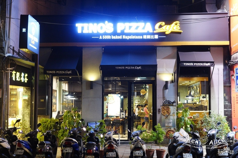 105.09台北車站美食_Tinos pizza cafe02.jpg