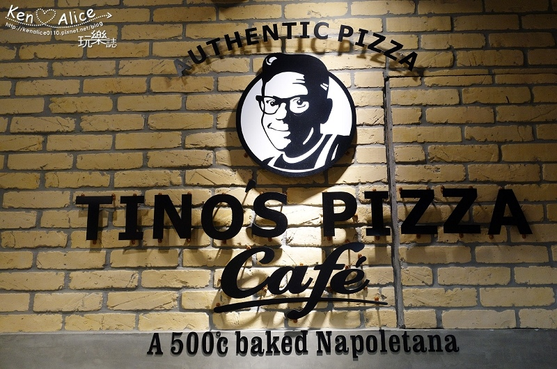 105.09台北車站美食_Tinos pizza cafe03.jpg