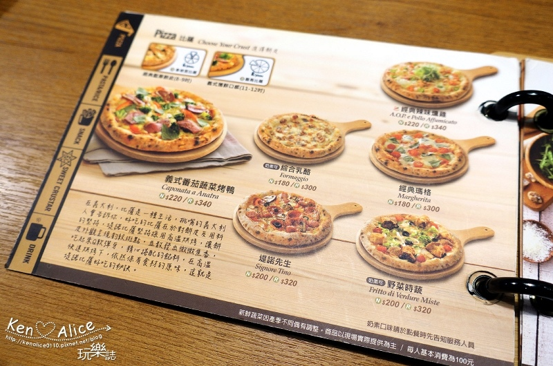105.09台北車站美食_Tinos pizza cafe10.jpg