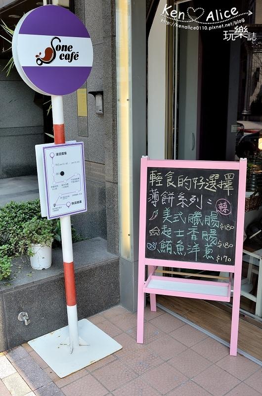 106.03台北南港早午餐_S one cafe04.jpg