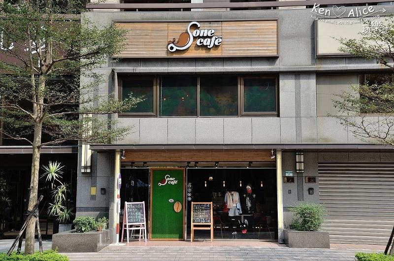 106.03台北南港早午餐_S one cafe02.jpg