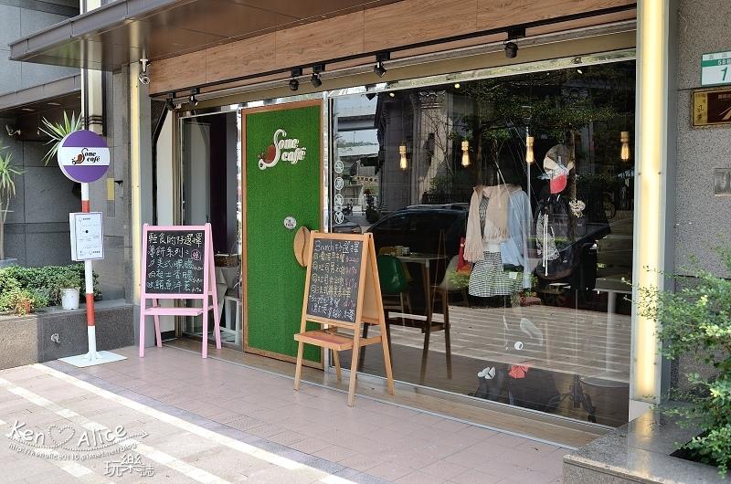 106.03台北南港早午餐_S one cafe03.jpg