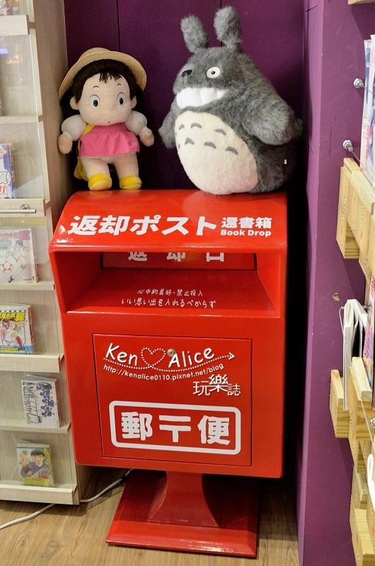 106.03台北南港早午餐_S one cafe10.jpg