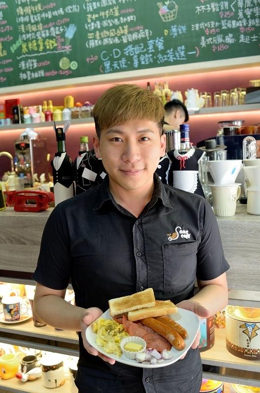 106.03台北南港早午餐_S one cafe42.jpg