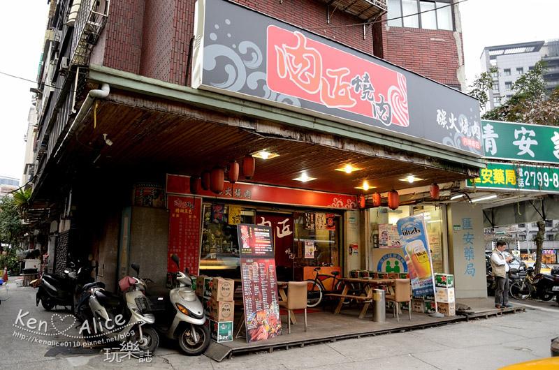 肉匠燒肉 (4).JPG