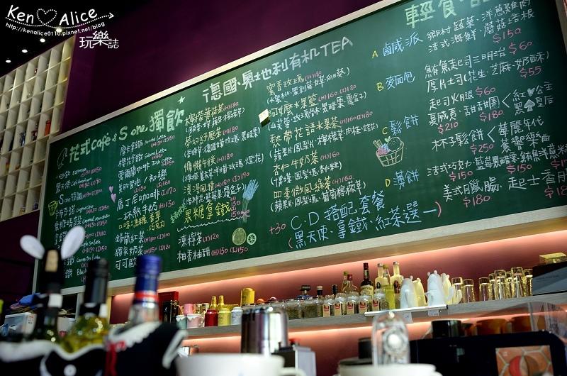 106.03台北南港早午餐_S one cafe35.jpg