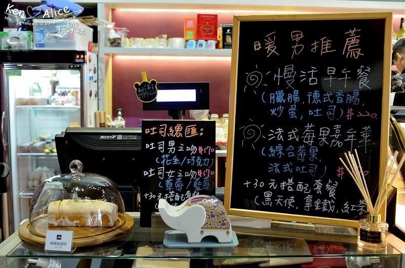 106.03台北南港早午餐_S one cafe36.jpg