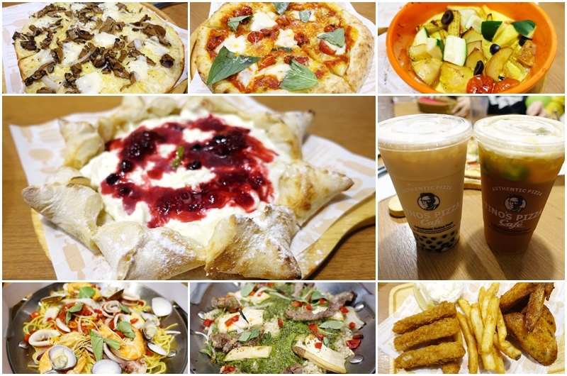 105.09台北車站美食_Tinos pizza cafe01.jpg