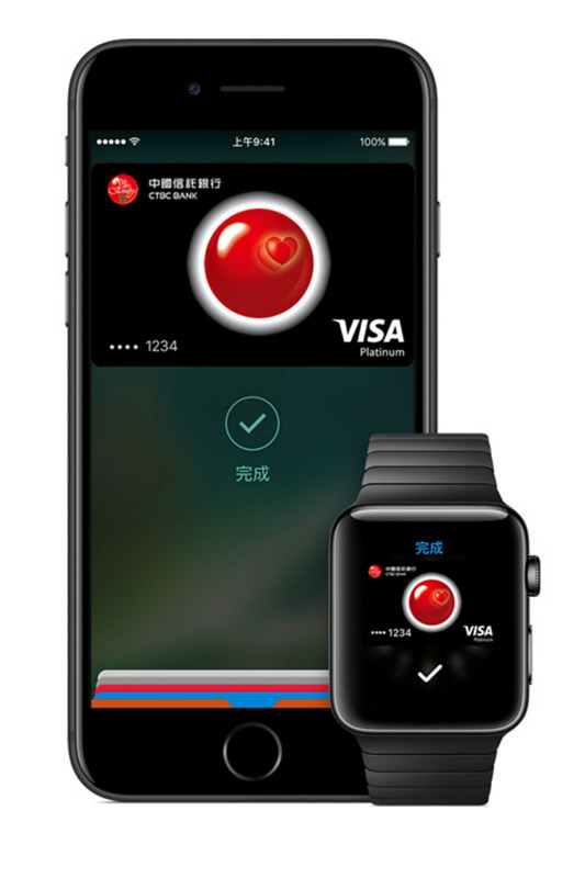 106.03Apple Pay08.jpg