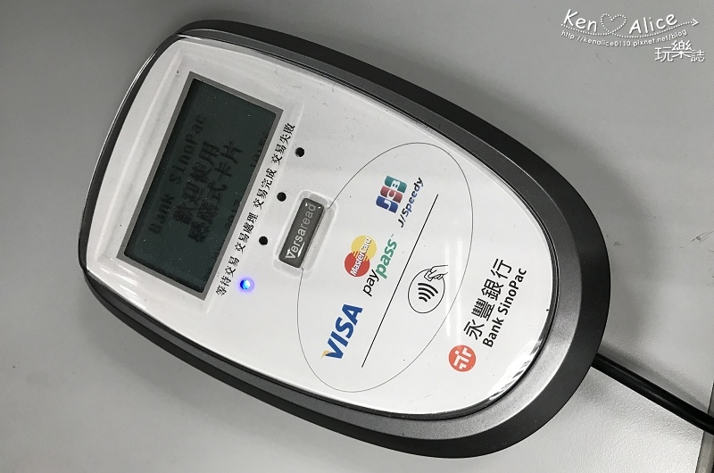106.03Apple Pay01.jpg