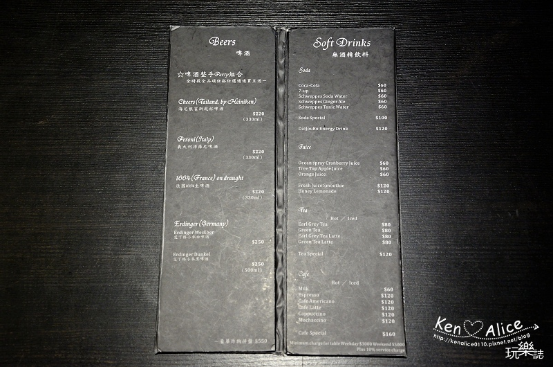 106.03台北東區餐酒館_Elfin Restaurant %26; lounge 13.jpg