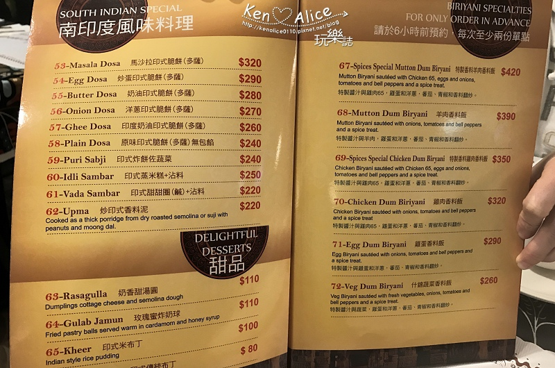 106.03台北市政府美食_4 SPICES印度料理10.jpg