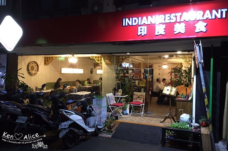 106.03台北市政府美食_4 SPICES印度料理02-.jpg