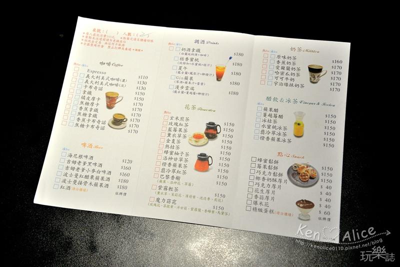 106.03宜蘭員山美食_橘子咖啡景觀餐廳11.JPG