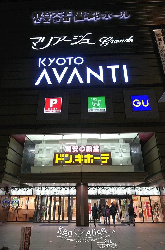 106.05日本京都住宿_相鐵fresa inn酒店03.jpg