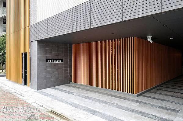 106.05日本京都住宿_相鐵fresa inn酒店06.jpg