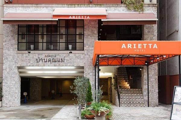 106.05日本大阪住宿_Arietta Hotel 24.jpg