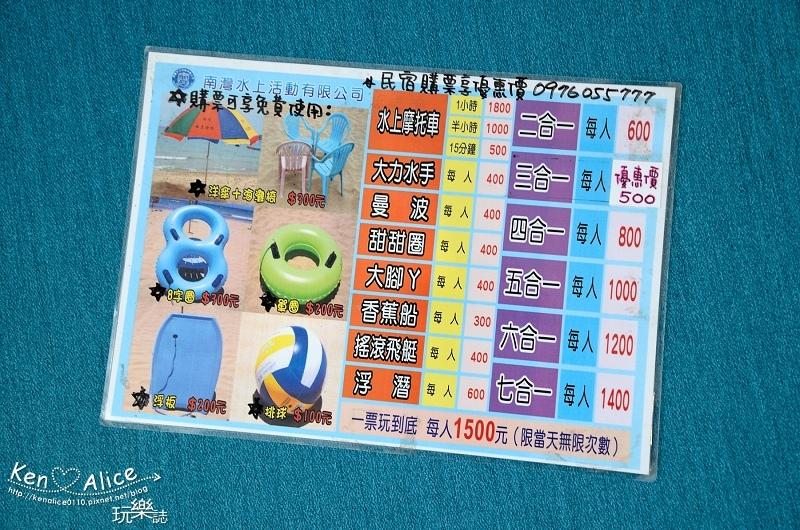 106.06墾丁民宿_湛藍海岸(南灣)08.jpg