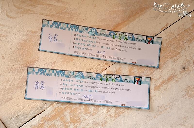 106.06墾丁民宿_湛藍海岸(南灣)55.jpg