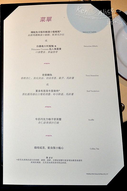 藍寶石公主號_高雄港香港下龍灣 (19).JPG