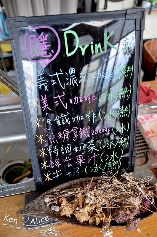106.06墾丁民宿_隱半島36.jpg