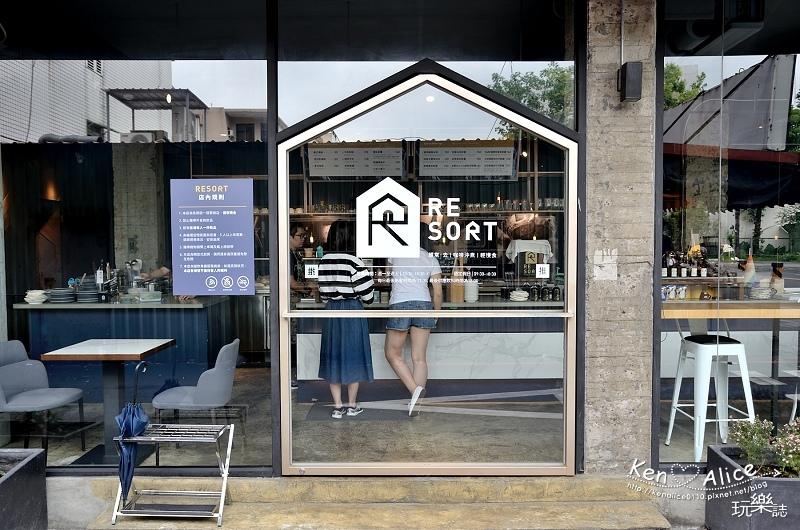 106.05宜蘭市區美食_ resort brew coffee02-.jpg