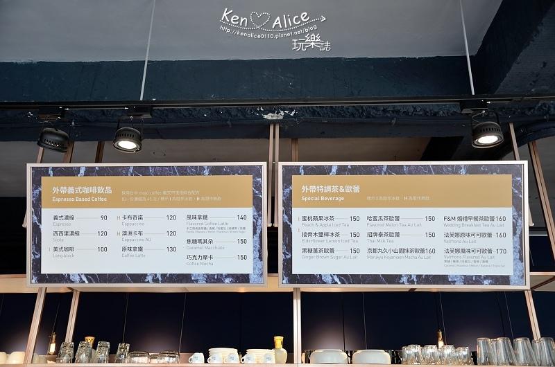 106.05宜蘭市區美食_ resort brew coffee05.jpg