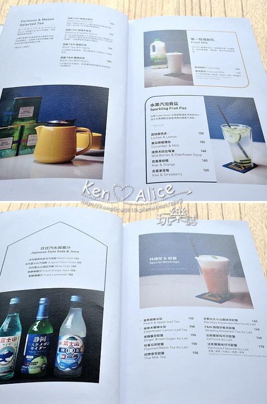 106.05宜蘭市區美食_ resort brew coffee11.jpg