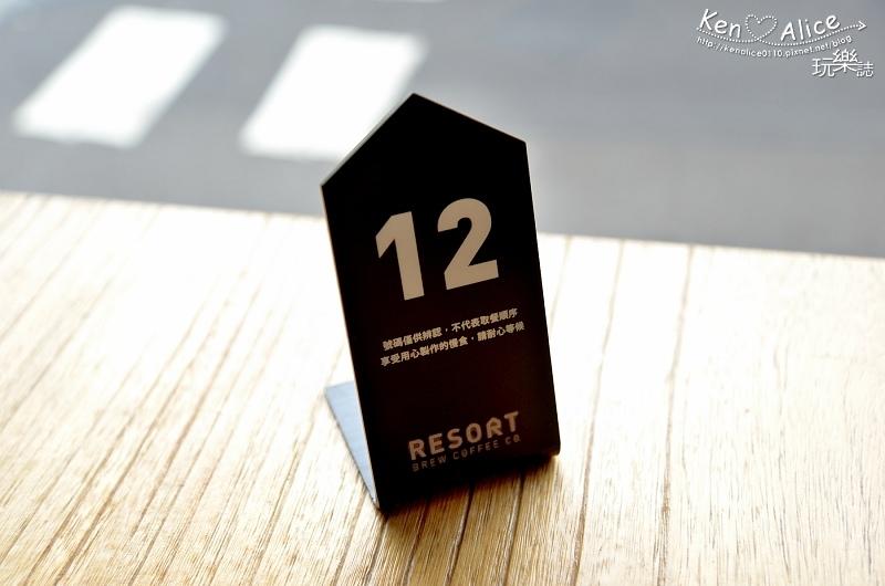 106.05宜蘭市區美食_ resort brew coffee28.jpg