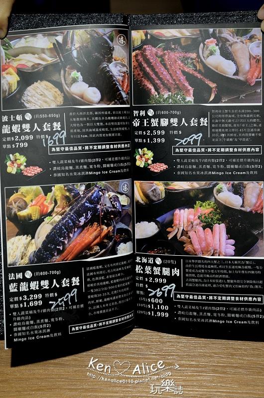106.06台北火鍋_小當家海鮮鍋物15.jpg