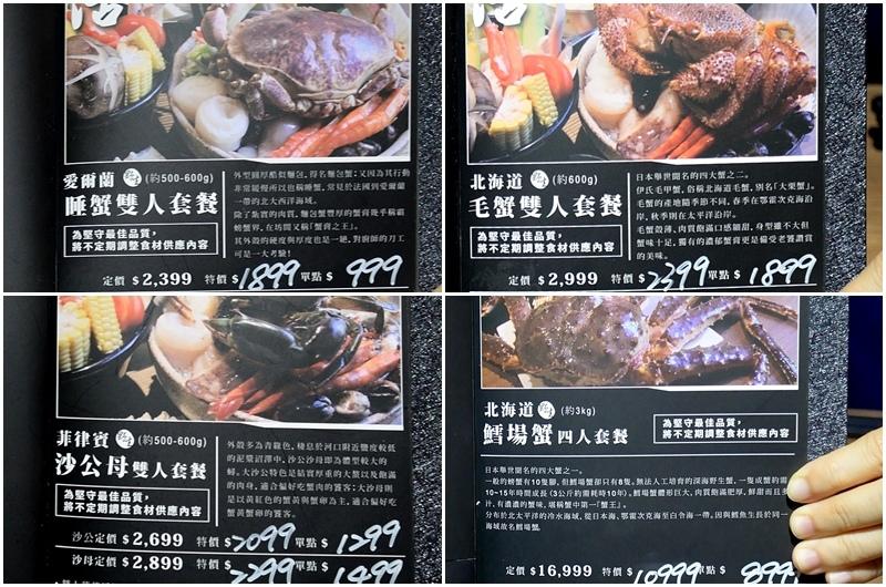 106.06台北火鍋_小當家海鮮鍋物16.jpg