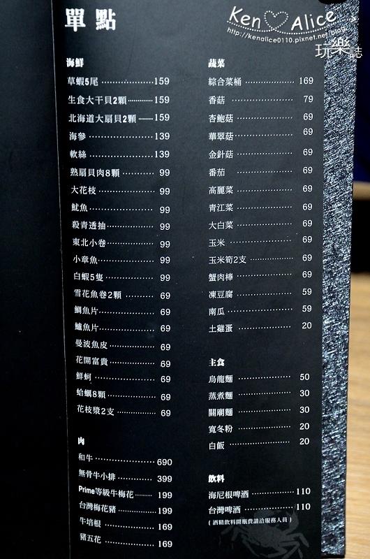 106.06台北火鍋_小當家海鮮鍋物17.jpg