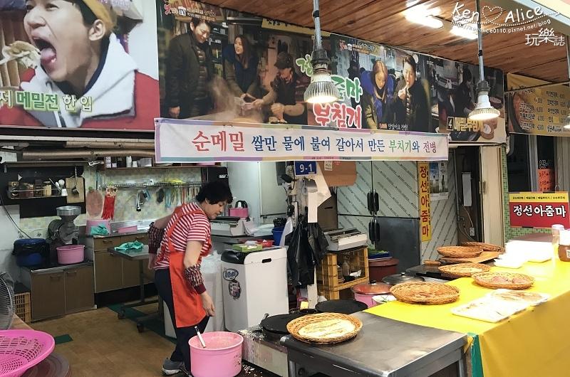 2017.06韓國自由行_KKDAY中央市場06.jpg