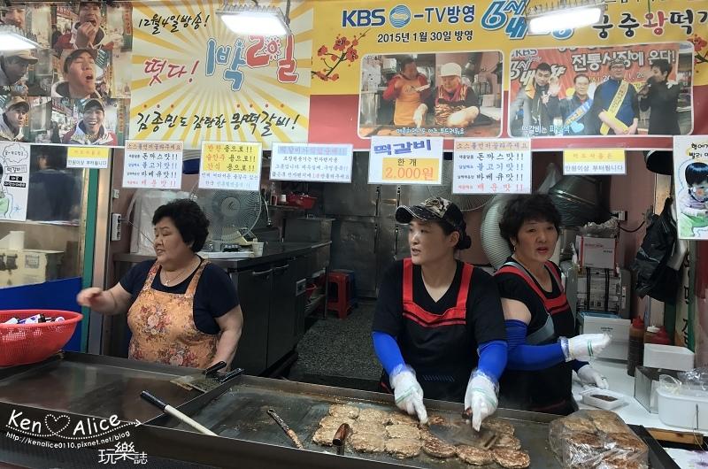2017.06韓國自由行_KKDAY中央市場08.jpg