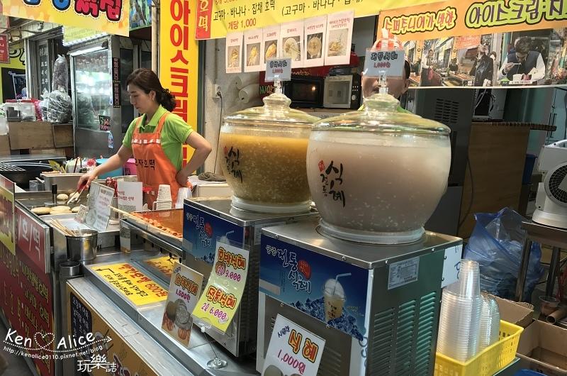 2017.06韓國自由行_KKDAY中央市場12.jpg