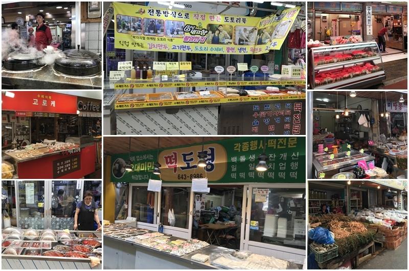2017.06韓國自由行_KKDAY中央市場14.jpg