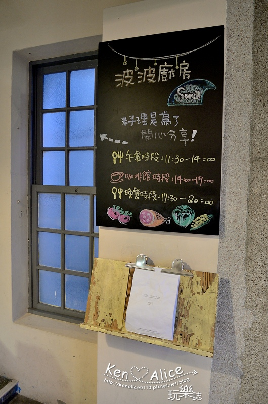 106.06墾丁美食_波波廚房04.jpg