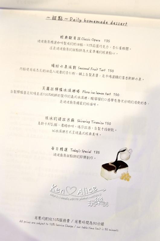 106.06墾丁美食_波波廚房18.jpg