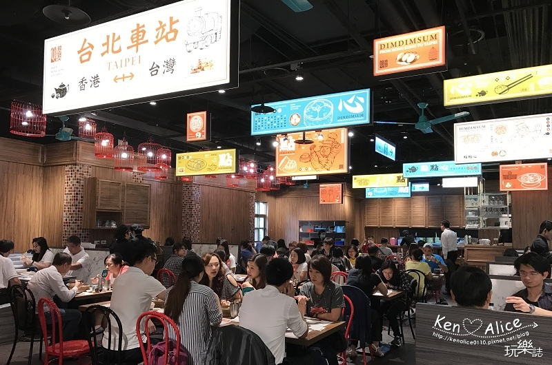 2017.06台北車站美食_點點心港點04.jpg