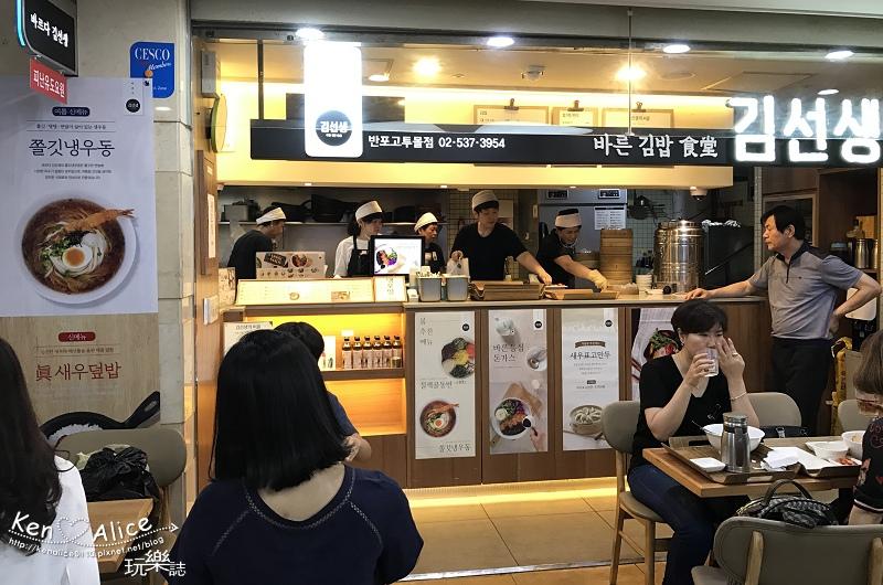 2017.06韓國首爾美食_正直的金先生01.jpg