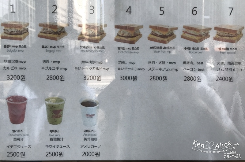 2017.06韓國首爾美食_明洞ISAAC早餐03.jpg