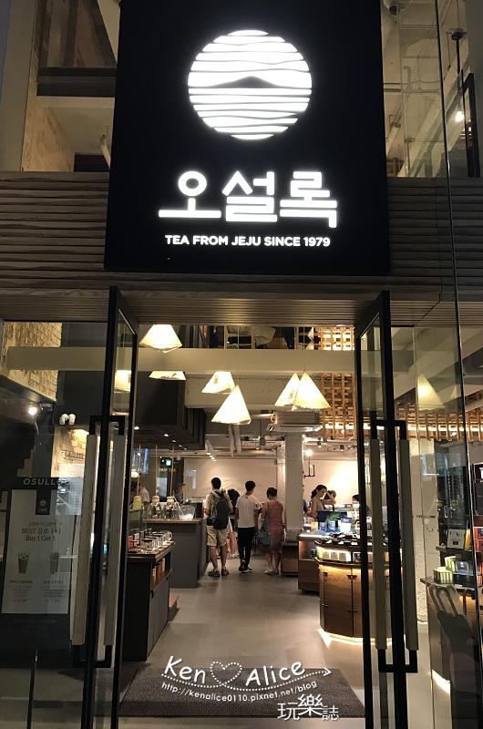 2017.06韓國首爾美食_明洞雪綠茶Osulloc Tea House01.jpg