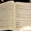 2017.06墾丁美食_山羊飯館12.jpg