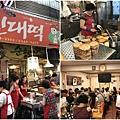 2017.06韓國首爾美食_廣藏市場04.jpg