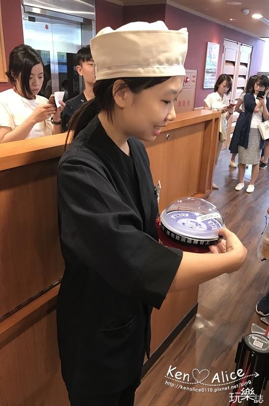 2017.07北車美食_藏壽司Kura Sushi04.jpg