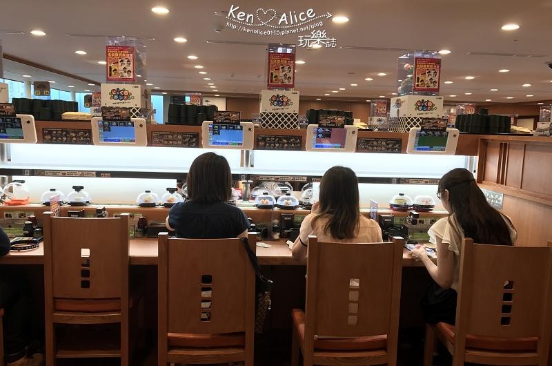 2017.07北車美食_藏壽司Kura Sushi05.jpg