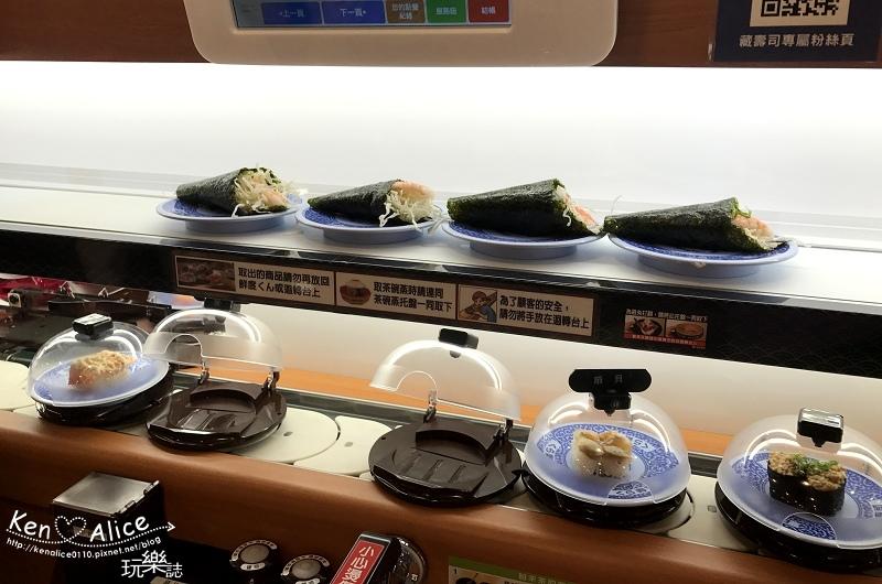 2017.07北車美食_藏壽司Kura Sushi12.jpg
