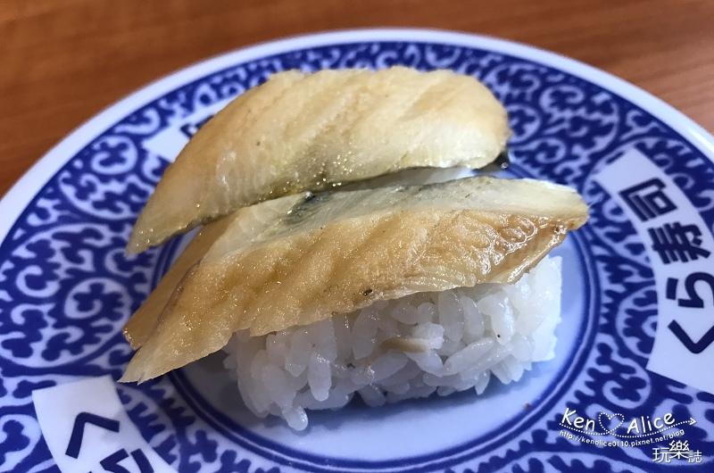 2017.07北車美食_藏壽司Kura Sushi21.jpg